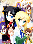 Fate stay night 第2卷