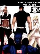 X战警:异种漫画