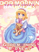 GOOD MORNING BAD NEWS漫画