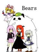 Bears 第1话