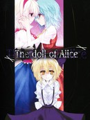 The doll of Alice 第1话