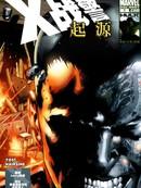 X战警:起源-钢力士漫画