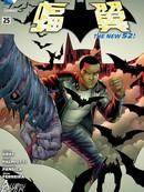 新52蝠翼漫画