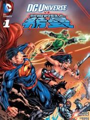 DC宇宙vs宇宙的巨人希曼