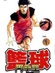 篮球斗牛王