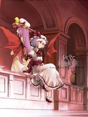 蕾米莉亚与红魔馆之主