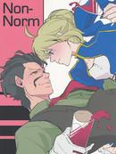 Non-Norm漫画
