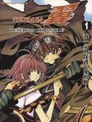 翼Tsubasa 第11卷