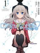 Charlotte 第6话