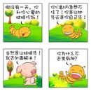 猪猪笨笨漫画