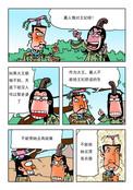 皇帝的爱妃漫画