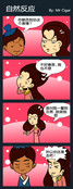 集体快乐漫画