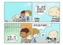 监狱风云漫画