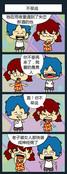 快乐很简单漫画