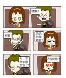 情人节看电影漫画