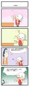 生活改编 第10回