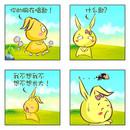 兔子舞漫画
