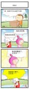 被改编漫画