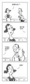 变身吧漫画