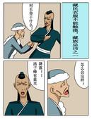 大地之神漫画
