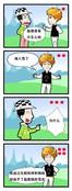 迪克特漫画