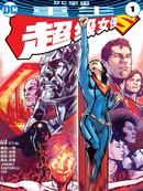 超级女侠:重生 第3话