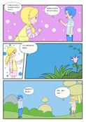 鳄鱼的生活习性漫画