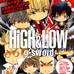 HiGH&LOW g-sword14