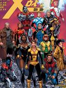 X战警:始源漫画