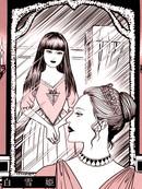 白雪公主漫画