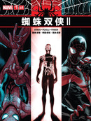 蜘蛛双侠II 第1话