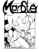 Monster漫画