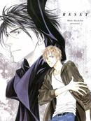 RESET-守护灵恋人- 第1卷