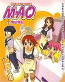 M.A.O 第1话