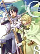 C_sword-cornett 第6话
