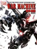 战争机器WarMachine 第1话